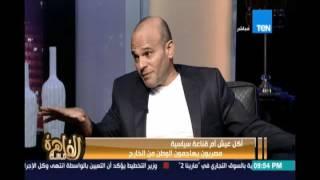 الباحث عمرو عمار يفضح حقيقة الاخواني شريف منصور