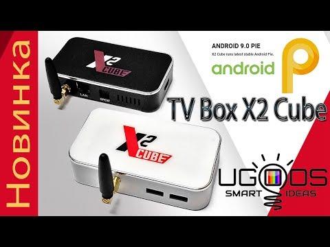 Новинка TV Box X2 Cube Лучший TV Box за эти деньги от Ugoos Обзор