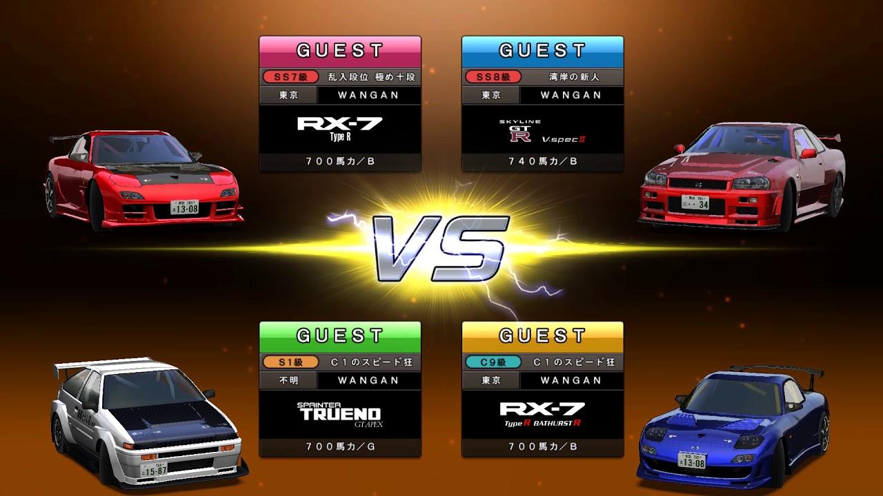 TeknoParrot 1 68 - Wangan Midnight Maximum Tune 5: Online 4-Players Battle  Unlock