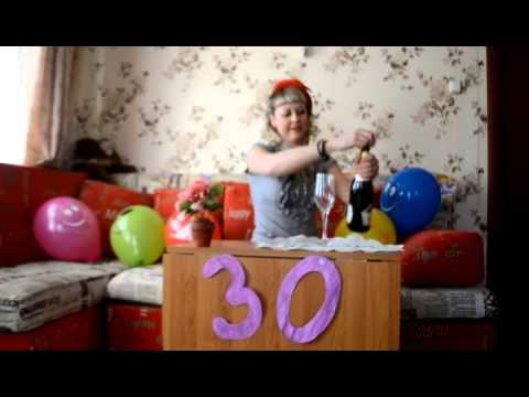 Поздравление натальи 30 лет