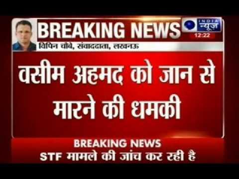 Uttar Pradesh Minister Waseem Ahmad is not safe