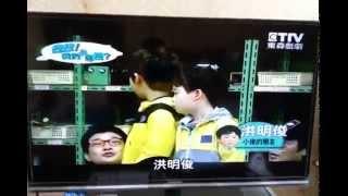 爸爸 我們去哪兒 小俊介紹他的朋友洪明俊
