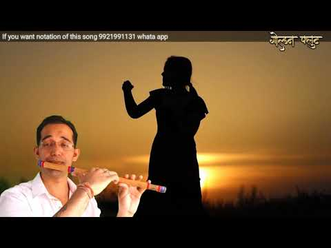 Tula Pahate Re Flute Cover By Pravin Gulve
