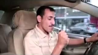 مطوع ركب تكسي اليمن