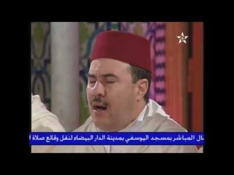 amdah nabawiya maghribiya