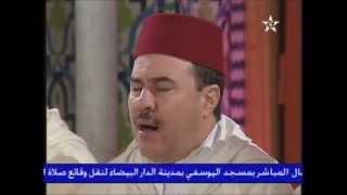 Amdah Nabawiya Maroc Assadissa أمداح نبوية بالمغرب
