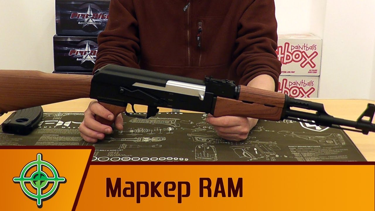 Обзор маркера Milsig M17 paintball gun | PBALLTV | - YouTube