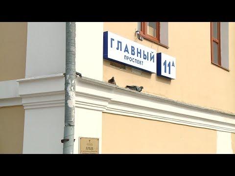 Самовольное переименование улиц