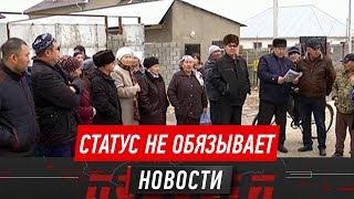 Жители Шымкента жалуются, что новый статус города не решил их проблем