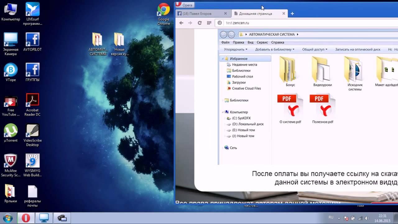 Заработок на почте или От 3000 руб в день на полном автомате|заработок в рублях на автомате