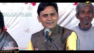 गुरू वंदना |गणपत गर्वा ओपरा रे |शंकर टॉक राजस्थानी लाइव भजन 2016 | बालाजी फिल्म्स देवली आउवा