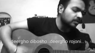 Download Hindi Video Songs - amaro porano jaha chai.. improvised