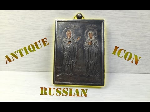 Antique Handmade Russian Silver 84 Icon from 1881