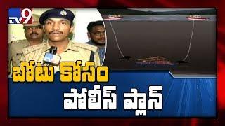 Rampachodavaram ASP Vakul Jindal on Godavari boat tragedy - TV9
