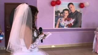 Невеста читает свой стих маме