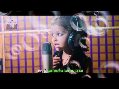 Kaun Tujhe M.S. Dhoni Song By 3year Girl Swechchha Sahu