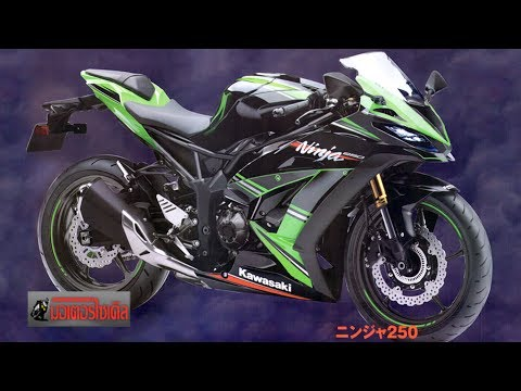 New Ninja 250 Ninja 300 ดุโหดท้าชน CBR250RR CBR300RR : motorcycle tv thailand
