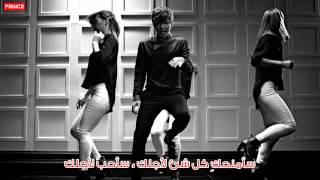 Repeat youtube video U KISS - Stop Girl [ Arabic sub ]