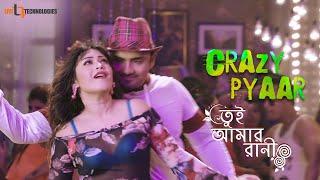 crazy-pyaar-surjyo-misty-zannat-nonstop-party-songs-dance-beats-tui-amar-rani-2019