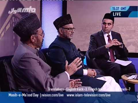 Yaum-e-Masih-e-Maud 2015: 126 Years of Ahmadiyya Muslim Community