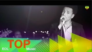 Ethiopia - Ethiopia - Wendi Mak - Shireshire - (Official Music Video) NEW ETHIOPIAN MUSIC 2015