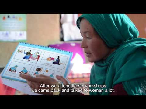 Gender Equality in Health and Nutrition Programming in Afghanistan (short video)