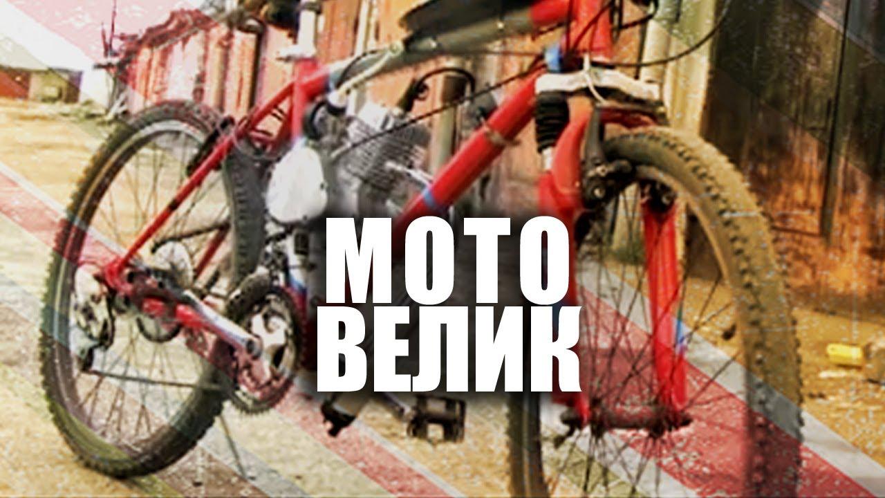 Супер велосипед!) (без цепи;)) - YouTube
