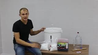 Приготовление вина из концентрированного сока