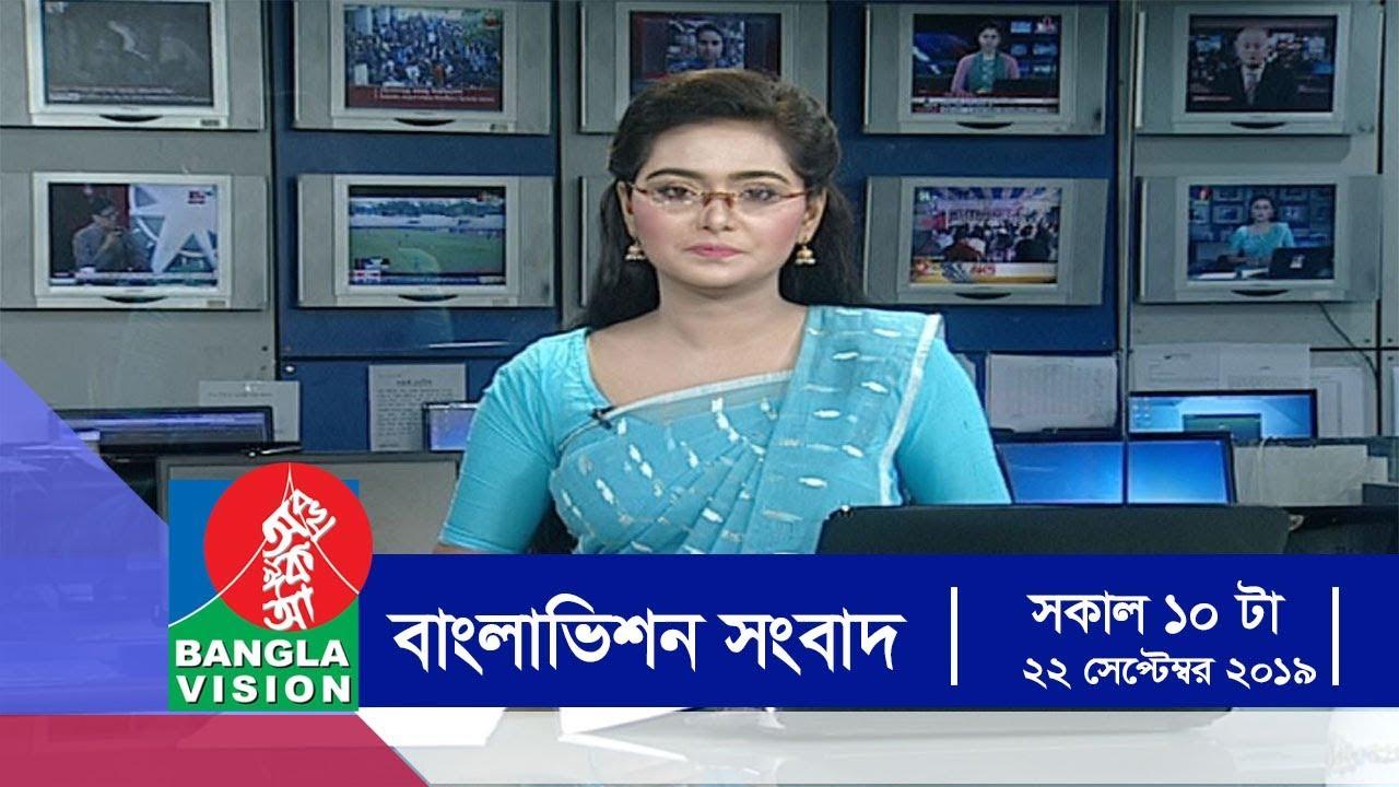 dating i Bangladesh rantages