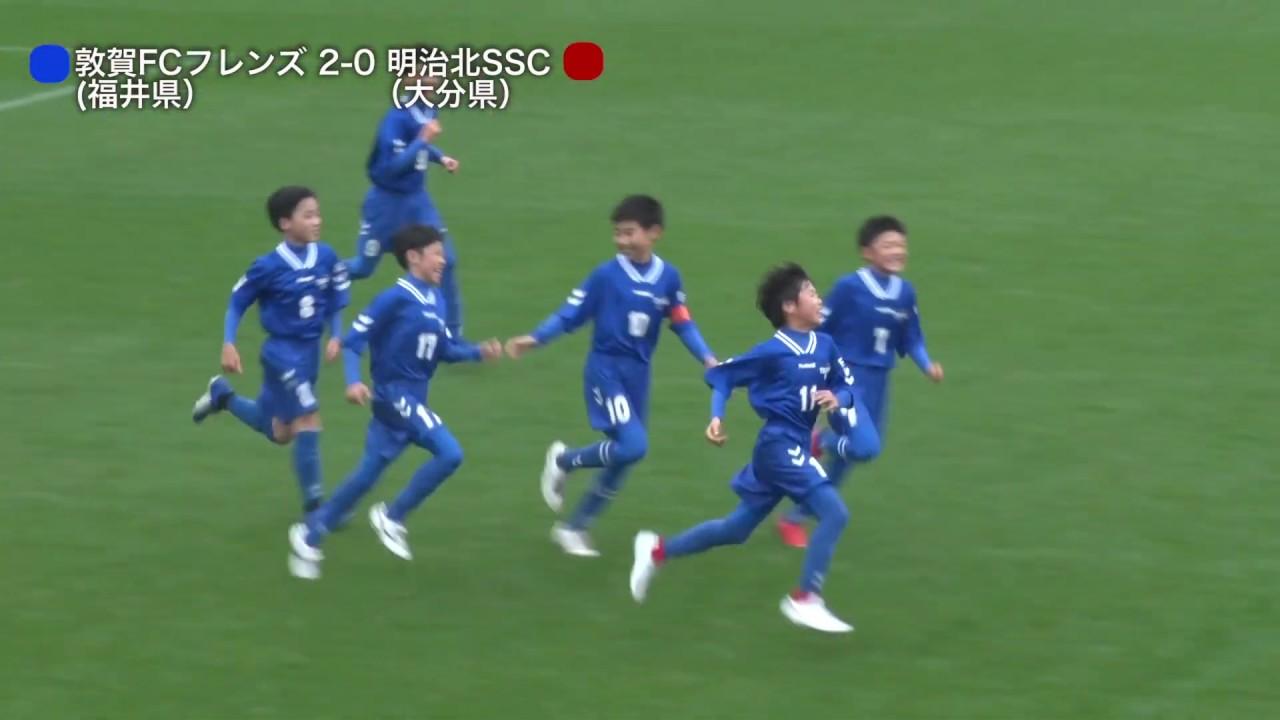 大分 県 サッカー 協会 高校