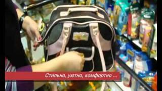 Зоо товары - Стильная сумка переноска для собак и кошек