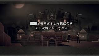 『NieR Re[in]carnation』その9 (ネタバレ注意)ニーアリィンカーネーションのサムネイル