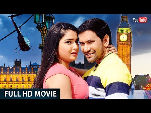 Dinesh Lal Yadav, Aamrapali Dubey Full Bhojpuri Movie 2018 Bhojpuri Movie - Nirahua Chalal Sasural 2