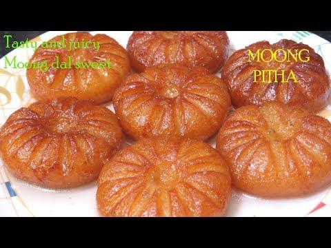 పెసరపప్పుతో ఓసారి ఇలా స్వీట్ చేయండి చాలాచాలా బావుంటుంది-Moong dal Sweet Recipe in Telugu-Moong Pitha