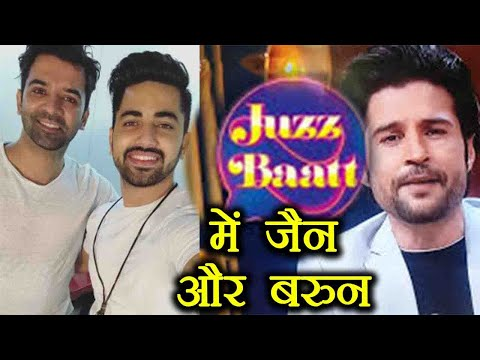 Naamkaran actor Zain Imam and Barun Sobti reveal life SECRETS on Rajeev 's Juzz Baat। FilmiBeat