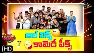 Jabardasth | 7th March 2019  |  Full Episode | ETV Telugu