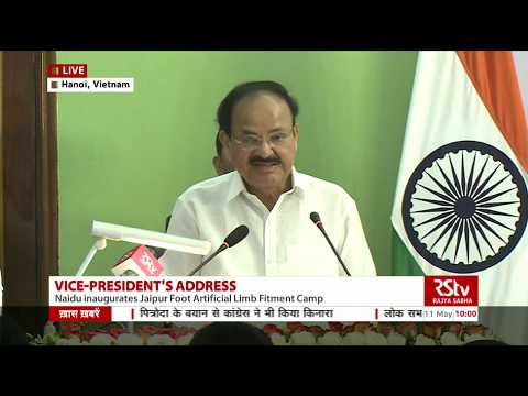 Vice President's address at Jaipur Foot Artificial Limb Fitment Camp inauguration in Vietnam