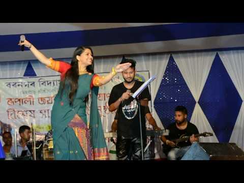 Gitali Kakati & Manash Pratim Live Performance At Sorbhog...