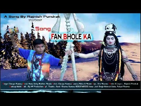 FAN BHOLE KA HARYANViI HIT VIDEO SONG 2017 KAWAD DJ HIT VIDEO  LATEST HARYANVI  NEW DJ SONG 2017