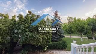 Конча Заспа, Козин, Большая Дамба. Продажа дома в закрытом городке с выходом на Днепр.