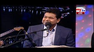 Amar Gan | মনির খান - Monir Khan | Mytv