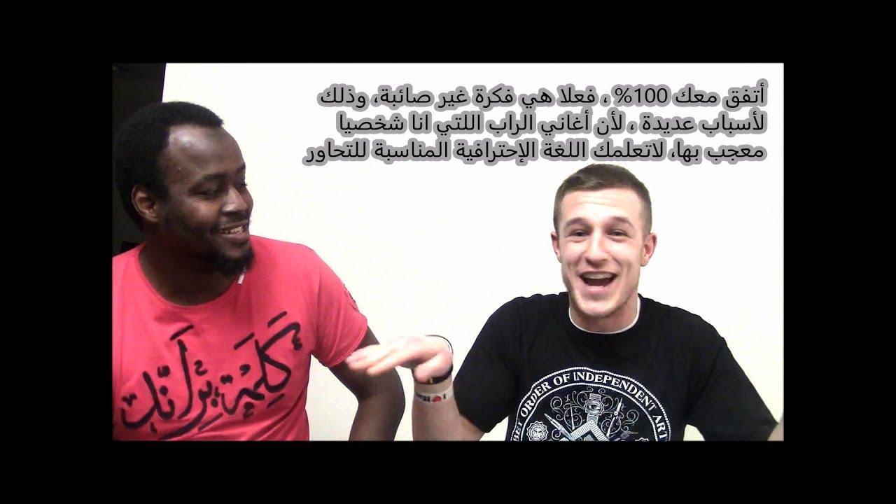 كيف أستطيع تعلم اللغة الانجليزية ؟ الجزء الثاني