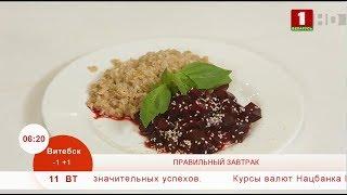 Салат из свеклы с кунжутом и каша из хлопьев