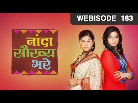 Nanda Saukhya Bhare - Episode 183  - February 12, 2016 - Webisode