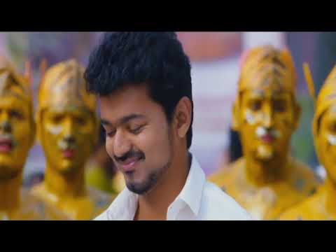 Verasa Pogayile |Tamil Video Song | Jilla | VIjay | Kagal Agarwal | D Imman