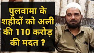 दावा: मुस्लिम वैज्ञानिक मुर्तजा अली ने ईजाद की ऐसी टेक्नालॉजी भारत बनेगा विश्व गुरु ?