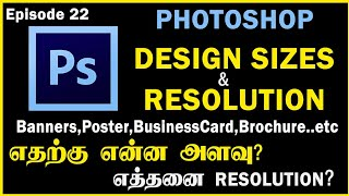 Download lagu Photoshop Document Sizes and Resolution Tutorial in Tamil | Photoshop | Graphic Designer| Ep22