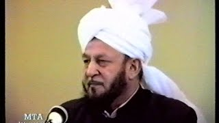Urdu Khutba Juma on April 21, 1989 by Hazrat Mirza Tahir Ahmad