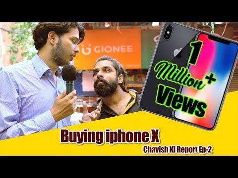 Buying iPhone X | Chavish Ki Report | Parody | Sadak Chhap