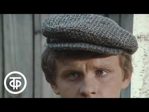 Неизвестный солдат. Серия 3 (1984)